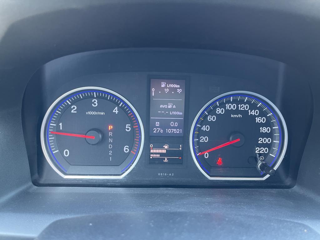 Honda Honda CR-V, 2.2 DIESEL NELIVETO AJETTU VAIN 107.TKM HUIPPUVARUSTEILLA